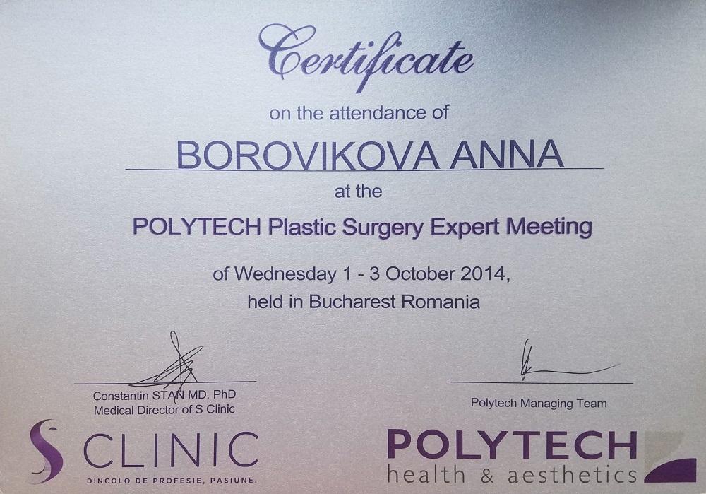 Боровикова_Сертификат10